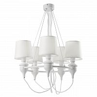 Люстра Arte Lamp Sergio White A3326LM-5WH